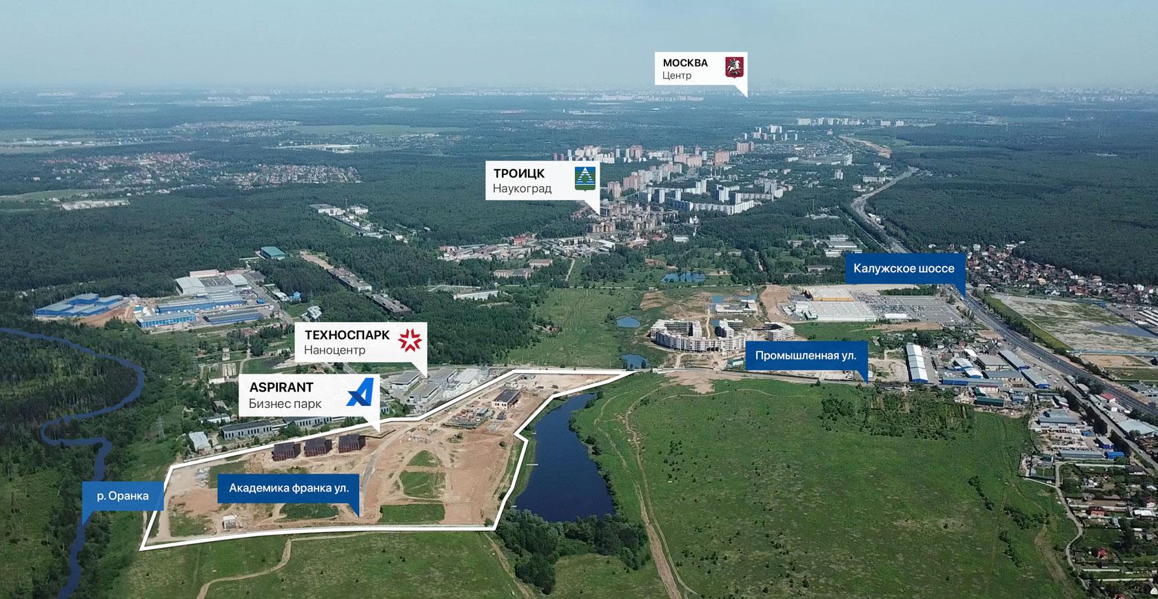 Купить участок промышленного назначенияя бизнес-парк Аспирант, наукоград Троицк, ТИНАО, новая Москва